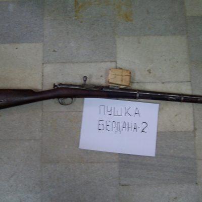 БЕРДАНА-2
