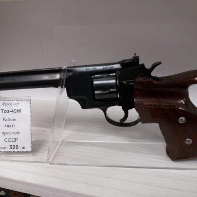Револвер Тоз – 49М