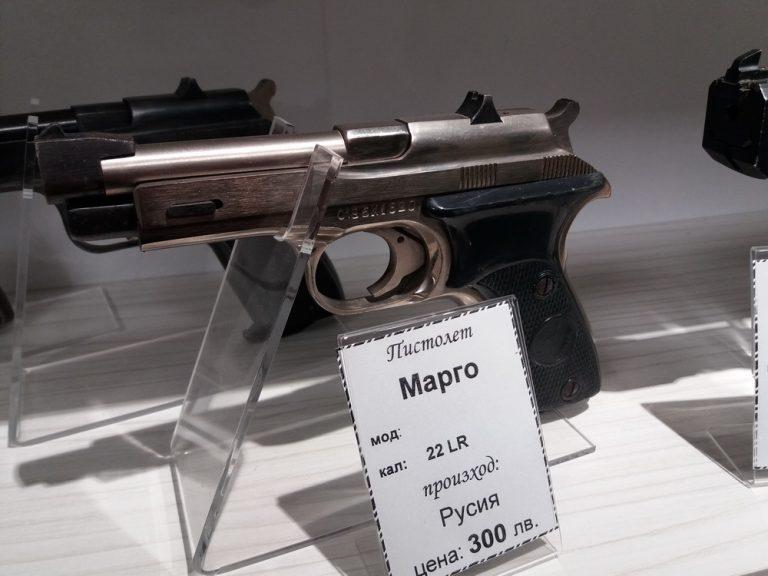 gun_08
