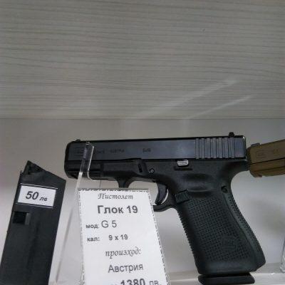 пистолет Глок 19