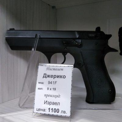 пистолет Джерико