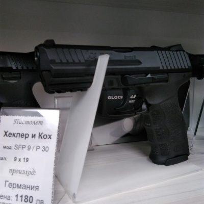 пистолет Хеклер и Кох