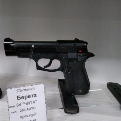 пистолет Берета