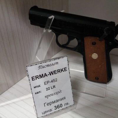 пистолет ERMA-WERKE