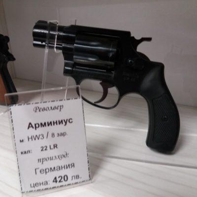 Револвер Арминиус