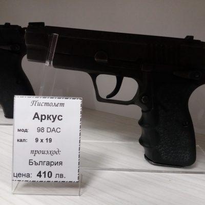 пистолет Аркус