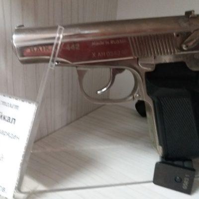 пистолет Байкал