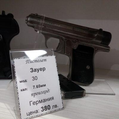 пистолет Зауер