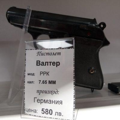 пистолет Валтер