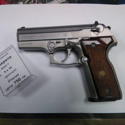 пистолет Beretta mod8000F cal.9×19